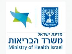 وزارة الصحة: نقل 50 سيدة حامل بكورونا الى المستشفى 8 منهن في حالة حرجة