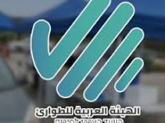 العربية للطوارئ تحذر من الموجة الـ2 للكورونا