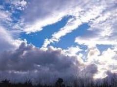 الحالة الجوية المتوقعة اليوم الخميس والأيام الثلاثة القادمة