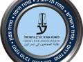 53٪ من الذين تقدموا لامتحان نقابة المحامين في شتاء 2021 اجتازوا الامتحان