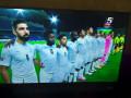 تعادل ايجابي بين المنتخب الاسرائيلي والسلوفاكي 1:1