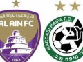 اتفاقية تعاون بين نادي العين الاماراتي والخضر من مكابي حيفا