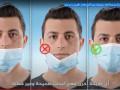إسرائيل تحطم رقما قياسيا سلبيا في حصيلة كورونا خلال 24 ساعة