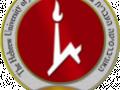 افتتاح العام الدراسي الاكاديمي يوم  الأحدالعاشر من اكتوبر 10/10/21