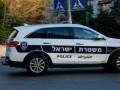 يوكنعام : طعن شاب اصابة حرجة  في شارع تمار في يوكنعام عليت