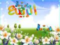 يبدأ فصل الربيع بالقسم الشمالي للكرة الارضية يوم السبت 21/3/20