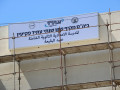 وزارة التربية مدرسة البقيعة الشاملة المكان الأوّل على مستوى الدّولة 98.7%