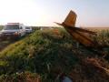 تحطم طائرة رش في منطقة بيت هشيكماه شمالي البلاد