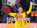 برشلونة يتوج بطل كأس ملك إسبانيابعد اكتساحه لأتلتيك بيلباو برباعية