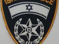 شرطة إسرائيل تحني رأسها تخليداً لذكرى المتطوع الرقيب حسام صغيّر رحمه الله