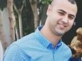 شرطة إسرائيل تعلن بحزن شديد وفاة, العريف أول حسام صغير, المتطوع في الشرطة