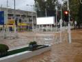 نهاريا: بسبب الأمطار ، سيتم إغلاق الشوارع المجاورة لنحل غعتون