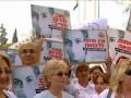 اضراب في نقابة الممرضات بعد الفشل مع وزارة الصحة والمالية