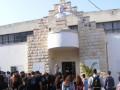وزارة المعارف مستعدة لافتتاح السنة الدراسية