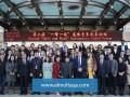 جائزة تقدير للمحامي قيس ناصر من جامعة الحقوق في بكين