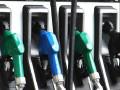 انخفاض على اسعار الوقود الشهر المقبل تشرين ثاني