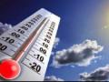 ارتفاع بدرجات الحراة اليوم بحيث تبقى حول معدلاتها لهذا الوقت