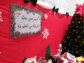 حفل خيري بمناسبة عيد الميلاد المجيد وراس السنة  بمدرسة راهبات شفاعمرو