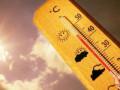انخفاض طفيف على درجات الحرارة تسود أجواء حارة للغاية في كافة المناطق