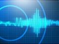 تركيا: شعر الناس بزلزال بقوة 5.3 درجة في شرق البلاد