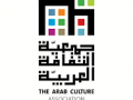 ترخيص لترميم عمارة المركز الثقافي العربي في حيفا