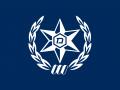 *مشروع تقديم شكوى وتقديم خدمات شرطية عبر الانترنت*