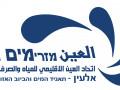 انقطاع مياه في كفر ياسيف (الدار الغربيه) يوم الاحد 12/01/2020
