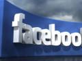 عطل فني مفاجئ يضرب الفيسبوك وواتساب في جميع اطياف العالم