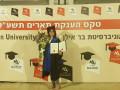 تهنئة للزميلة لبنى حديد  بمناسبة حصولها على شهادة الدكتوراة باللغة العربية