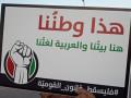 مظاهرة حاشدة ضد مخطط الطنطور في عكا